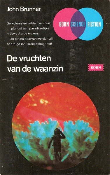 4DVRCHTNVND1971