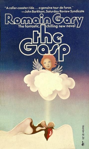 THGSPJJPSX1974