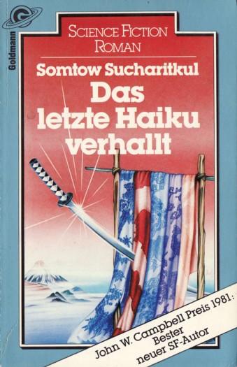 DSLTZTHKVR1983