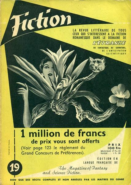 fctntwhdmc1955